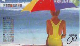 Télécarte Japon * EROTIQUE *   (6537) KEIRIN  *  EROTIC PHONECARD JAPAN * TK * BATHCLOTHES * FEMME SEXY LADY LINGERIE - Mode