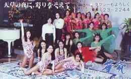 Télécarte Japon * EROTIQUE *   (6538)   *  EROTIC PHONECARD JAPAN * TK * BATHCLOTHES * FEMME SEXY LADY LINGERIE - Fashion