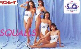 Télécarte Japon * EROTIQUE *   (6543) SQUALLS  *  EROTIC PHONECARD JAPAN * TK * BATHCLOTHES * FEMME SEXY LADY LINGERIE - Mode