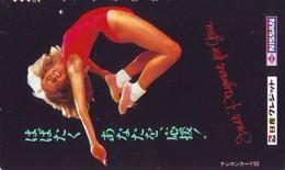 Télécarte Japon * EROTIQUE *   (6548) NISSAN  *  EROTIC PHONECARD JAPAN * TK * BATHCLOTHES * FEMME SEXY LADY LINGERIE - Fashion
