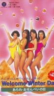 Télécarte Japon * EROTIQUE (6554)  *  EROTIC PHONECARD JAPAN * TK * BATHCLOTHES * FEMME SEXY LADY LINGERIE - Mode