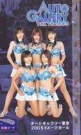 Télécarte Japon * EROTIQUE (6555)  *  EROTIC PHONECARD JAPAN * TK * BATHCLOTHES * FEMME SEXY LADY LINGERIE - Mode