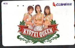 Télécarte Japon * EROTIQUE (6557) KYOTEI QUEEN  *  EROTIC PHONECARD JAPAN * TK * BATHCLOTHES * FEMME SEXY LADY LINGERIE - Fashion