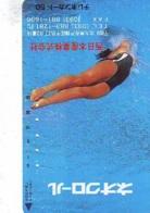 Télécarte Japon * EROTIQUE (6562)   *  EROTIC PHONECARD JAPAN * TK * BATHCLOTHES * FEMME SEXY LADY LINGERIE - Fashion