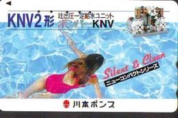 Télécarte Japon * EROTIQUE (6564)   *  EROTIC PHONECARD JAPAN * TK * BATHCLOTHES * FEMME SEXY LADY LINGERIE - Mode