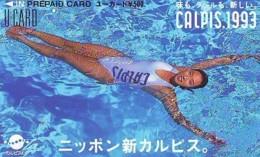 Télécarte Japon * EROTIQUE (6566) CALPIS  *  EROTIC PHONECARD JAPAN * TK * BATHCLOTHES * FEMME SEXY LADY LINGERIE - Mode