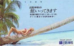 Télécarte Japon * EROTIQUE (6568)  *  EROTIC PHONECARD JAPAN * TK * BATHCLOTHES * FEMME SEXY LADY LINGERIE - Mode