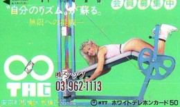 Télécarte Japon * EROTIQUE (6569)  *  EROTIC PHONECARD JAPAN * TK * BATHCLOTHES * FEMME SEXY LADY LINGERIE - Mode