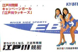 Télécarte Japon * EROTIQUE (6570)  *  EROTIC PHONECARD JAPAN * TK * BATHCLOTHES * FEMME SEXY LADY LINGERIE - Fashion