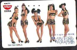 Télécarte Japon * EROTIQUE (6573)  *  EROTIC PHONECARD JAPAN * TK * BATHCLOTHES * FEMME SEXY LADY LINGERIE - Fashion