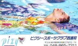 Télécarte Japon * EROTIQUE (6574)  *  EROTIC PHONECARD JAPAN * TK * BATHCLOTHES * FEMME SEXY LADY LINGERIE - Mode