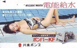Télécarte Japon * EROTIQUE (6577) *  EROTIC PHONECARD JAPAN * TK * BATHCLOTHES * FEMME SEXY LADY LINGERIE - Fashion