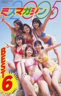Télécarte Japon * EROTIQUE (6581) *  EROTIC PHONECARD JAPAN * TK * BATHCLOTHES * FEMME SEXY LADY LINGERIE - Fashion