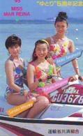 Télécarte Japon * EROTIQUE (6582) *  EROTIC PHONECARD JAPAN * TK * BATHCLOTHES * FEMME SEXY LADY LINGERIE - Fashion