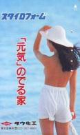 Télécarte Japon * EROTIQUE (6583) *  EROTIC PHONECARD JAPAN * TK * BATHCLOTHES * FEMME SEXY LADY LINGERIE - Fashion