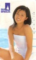 Télécarte Japon * EROTIQUE (6587)  *  EROTIC PHONECARD JAPAN * TK * BATHCLOTHES * FEMME SEXY LADY LINGERIE - Mode