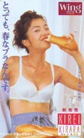 Télécarte Japon * EROTIQUE (6588) WING *  EROTIC PHONECARD JAPAN * TK * BATHCLOTHES * FEMME SEXY LADY LINGERIE - Fashion