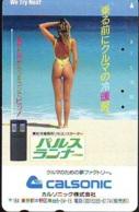 Télécarte Japon * EROTIQUE (6590)  *  EROTIC PHONECARD JAPAN * TK * BATHCLOTHES * FEMME SEXY LADY LINGERIE - Mode