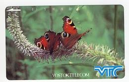 RUSSIA___Vostok Telecom Tamura Magnetic___Butterfly MINT___RARE - Russia