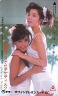 Télécarte Japon * EROTIQUE (6593) *  EROTIC PHONECARD JAPAN * TK * BATHCLOTHES * FEMME SEXY LADY LINGERIE - Fashion