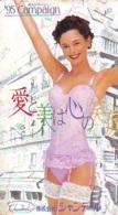 Télécarte Japon * EROTIQUE (6601)  CHANDEAL  *  EROTIC PHONECARD JAPAN * TK * BATHCLOTHES * FEMME SEXY LADY LINGERIE - Mode