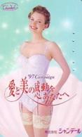 Télécarte Japon * EROTIQUE (6602)  CHANDEAL  *  EROTIC PHONECARD JAPAN * TK * BATHCLOTHES * FEMME SEXY LADY LINGERIE - Fashion