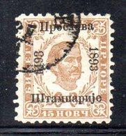 APR1649 - MONTENEGRO 1893 , Unificato N. 21 Usata  (2380A) - Montenegro