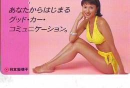 Télécarte Japon * EROTIQUE (6603)    *  EROTIC PHONECARD JAPAN * TK * BATHCLOTHES * FEMME SEXY LADY LINGERIE - Mode