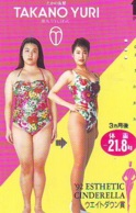 Télécarte Japon * EROTIQUE (6607) TAKANO YURI  *  EROTIC PHONECARD JAPAN * TK * BATHCLOTHES * FEMME SEXY LADY LINGERIE - Mode