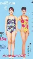 Télécarte Japon * EROTIQUE (6608) TAKANO YURI  *  EROTIC PHONECARD JAPAN * TK * BATHCLOTHES * FEMME SEXY LADY LINGERIE - Fashion