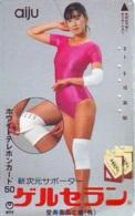 Télécarte Japon * EROTIQUE (6609) AIJU  *  EROTIC PHONECARD JAPAN * TK * BATHCLOTHES * FEMME SEXY LADY LINGERIE - Fashion