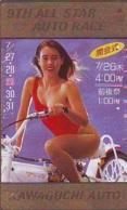 Télécarte Japon * EROTIQUE (6610)   *  EROTIC PHONECARD JAPAN * TK * BATHCLOTHES * FEMME SEXY LADY LINGERIE - Fashion