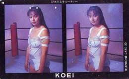Télécarte Japon * EROTIQUE (6612) KOEI  *  EROTIC PHONECARD JAPAN * TK * BATHCLOTHES * FEMME SEXY LADY LINGERIE - Fashion