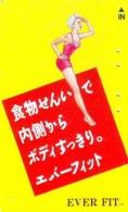 Télécarte Japon * EROTIQUE (6617)   *  EROTIC PHONECARD JAPAN * TK * BATHCLOTHES * FEMME SEXY LADY LINGERIE - Moda