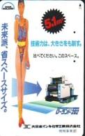 Télécarte Japon * EROTIQUE (6619)   *  EROTIC PHONECARD JAPAN * TK * BATHCLOTHES * FEMME SEXY LADY LINGERIE - Moda