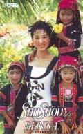 Télécarte Japon * EROTIQUE (6620) SUNSNOW BENNA  *  EROTIC PHONECARD JAPAN * TK * BATHCLOTHES * FEMME SEXY LADY LINGERIE - Fashion