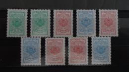 Uz 592-600 Uzbekistan Usbekistan 2006 - Usbekistan