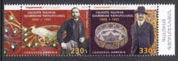 3.- ARMENIA 2019 Armenia-Portugal Joint Issue - 150th Anniversary Of Calouste Gulbenkian - Armenia