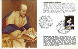 5.12.1978  -  Edit. Tony Krier,Luxembg - Evangile Selon Saint Marc - Cartes Maximum