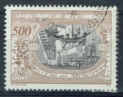 Ivory Coast, Centenary Of Ivory Coast, 500f., 1993, VFU - Ivory Coast (1960-...)