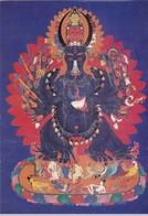 "Yamàntaka - Thangka Peint Sur Toile- ""Trésor Du Tibet"" (Exposition) - Peintures & Tableaux"