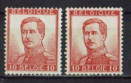Belgien 1912 // Mi. 100 ** 2x - 1912 Pellens