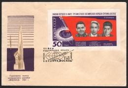 Russia / Sowjetunion 1964 - Mi-Nr. Block 37 - Raumfahrt / Space - Woschod 1 - 1923-1991 UdSSR