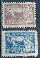 °°° LOT CINA CHINA ORIENTALE - Y&T N°28/31 - 1949 °°° - Ostchina 1949-50