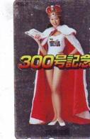 Télécarte Japon * EROTIQUE (6621)  *  EROTIC PHONECARD JAPAN * TK * BATHCLOTHES * FEMME SEXY LADY LINGERIE - Fashion