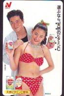Télécarte Japon * EROTIQUE (6622)  *  EROTIC PHONECARD JAPAN * TK * BATHCLOTHES * FEMME SEXY LADY LINGERIE - Fashion