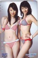 Télécarte Japon * EROTIQUE (6627) ASAHI KASEI *  EROTIC PHONECARD JAPAN * TK * BATHCLOTHES * FEMME SEXY LADY LINGERIE - Fashion