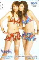 Télécarte Japon * EROTIQUE (6629) SUNPLAY *  EROTIC PHONECARD JAPAN * TK * BATHCLOTHES * FEMME SEXY LADY LINGERIE - Fashion
