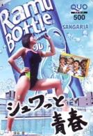 Télécarte Japon * EROTIQUE (6630) SANGARIA *  EROTIC PHONECARD JAPAN * TK * BATHCLOTHES * FEMME SEXY LADY LINGERIE - Moda