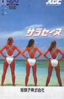 Télécarte Japon * EROTIQUE (6634)   *  EROTIC PHONECARD JAPAN * TK * BATHCLOTHES * FEMME SEXY LADY LINGERIE - Fashion
